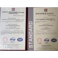 Changzhou Flywheel Turbine Power Equipment CO.,Ltd Certifications