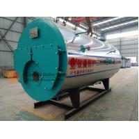 Quality Fire Tube Oil Fired Steam Boiler Energy Saving 94.5% Thermal Efficiency for sale