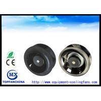 Quality 225mm × 99mm Backward Curved DC Centrifugal Fan  / DC Duct Inline Cooling Fan for sale