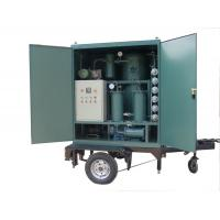 Buy Double Stage Thermal Vacuum Purification Machine for Transformer Insulation Oil 6000L/Hr at wholesale prices