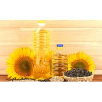 Edible vegetable cooking oil /sunflower oil with the high purity .hot sale