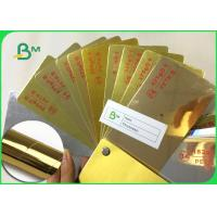 Quality Silver gold PET Metallized Laminated Cardboard 130g / 153g For Cosmetic Box for sale
