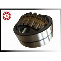 Buy cheap GCr15 Self-Aligning Roller Bearing 23032 Double Row MB With C3 Clearance from wholesalers