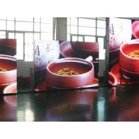 Quality PH25 Outdoor Full-Colour LED Screen - 1 for sale