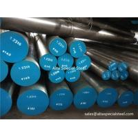 Quality S136/1.2316 die steel, S136/1.2316 mold steel, S136/1.2316 tool steel, S136/1.2316 round bars, S136/1.2316 flat bars for sale