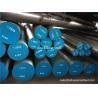 Buy cheap S136/1.2316 die steel, S136/1.2316 mold steel, S136/1.2316 tool steel, S136/1 from wholesalers