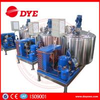 Quality 500L Vertical CE Certificate dariy milk cooling tank with direct refrigeration for sale