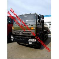 Buy cheap 2018s best price dongfeng 4*2 LHD 15,000Liters oil dispensing truck for export, HOT SALE!dongfneg 15m3 fuel tank truck from wholesalers