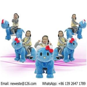 Quality India Singapore Small Size Motorized Plush Electric Walking Toys Stuffed Animal Cars Rides for sale