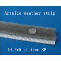 Quality 14.5*5mm  grey wool pile / weather strip, quality aluminium door and window weather strip in different sizes for sale