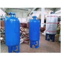 Quality Galvanized Steel Diaphragm Water Pressure Tank For Fire Fighting / Pharmaceutical Use for sale