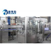 Quality Full Automatic CE ISO Liquid Filling Mineral Water Bottling Machine With Compact Structure for sale