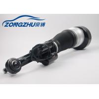 Buy Front Left Air Ride Suspension Shocks A2213200438 for Mercedes W221 4Matic at wholesale prices