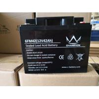Quality Long Cyclic Life High Power Gel Lead Acid Battery 42ah 12 Volt Gel Cell Battery for sale