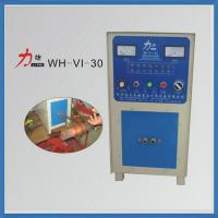 Quality Super-Audio Frequency Electric Brazing Induction Brazing Machine for pipe,drill,blade for sale