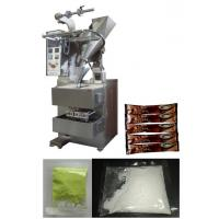 Quality High Speed Automated Packing Machine Coffee / Pepper / Curry Powder Filling And Packing Machine for sale