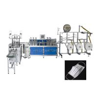 Quality Fully Automatic Non woven 3 ply Medical Mask Making Machine (1+1) for sale