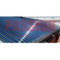 Quality 30 tubes 24mm condenser ETC High Pressure Heat Pipe Solar Collector for sale