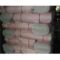 Quality we supply newsprint printing paper for sale