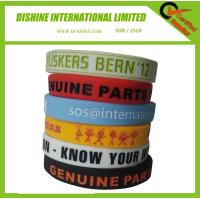 Quality Debossed Silicone Wrist Band with color filling for sale