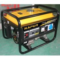 Quality Gasoline Generator KG3500CX(E) for sale