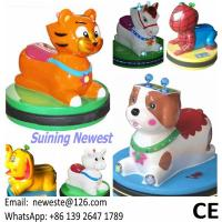 Buy Lovely Hot Sale 12V Battery Mini Kids Dodgem Car Coin Operated Collision Bumper Car at wholesale prices