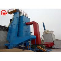 Quality Large Capacity Small Grain Dryer Machine Fuel Saving High Efficient Long Warranty for sale