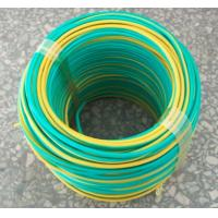 Buy cheap PVC insulated copper wire 0.5/0.75/1.0/1.5/2.5mm2 from wholesalers