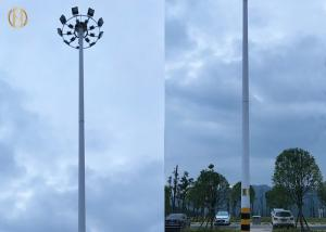 Quality 25M High Mast Pole With 400W 800W LED Floodlight for sale