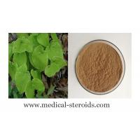 China Plant Extract Male Enhancement Steroids Pure Icariin Powder / Epimedium489-32-7 on sale