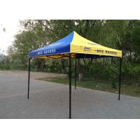 Quality Custom Printing 3x3 Marquee Pop Up Gazebo Tent With 600D Oxford Fabric for sale