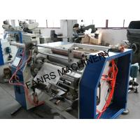 "Quality Coreless Paper Rewinding Machine Eco-Friendly With 3"" Mother Roll Core for sale"