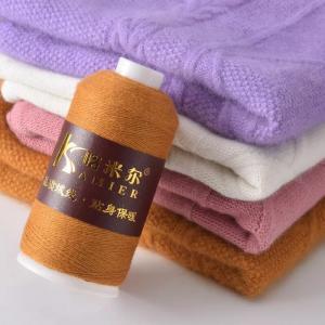 Buy Dope Dyed Color Nylon Staple Fiber 100% Polyamide Masterbatch Yarn Spinning Fiber at wholesale prices