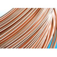 Quality Easy To Bend Refrigeration Copper Tube 4.76 * 0.5mm , 25% Elongation for sale