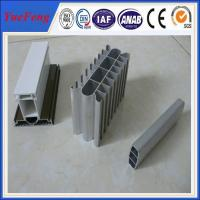 Buy cheap new arrival furniture aluminium profile puller/ OEM 6063 aluminium alloy slides from wholesalers