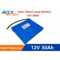 Quality 12V 30Ah Solar Street Lamp Battery Pack li-ion or LiFePO4 batteries for sale