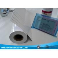 Quality Inkjet Cast Coated Photo Paper , Double Sided Glossy Photo Paper 240Gsm for sale