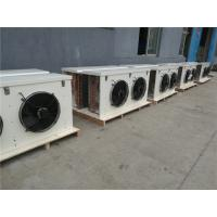 Quality IVF Series Industrial Unit Cooler Condensing Unit 7mm Fin Space for Food Freezing for sale