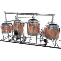 Quality Mini Home Brew Equipment Flat Bottom , Stainless Steel Brewing System for sale