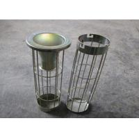China Flat / Oval Bag Filter Cage Carbon Steel Dust Collector Cages with Venturi on sale
