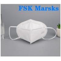 Quality Anti Saliva N95 Face Mask Industrial Virus Protection Mask CE FDA Standard for sale