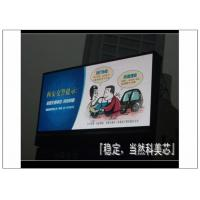 Buy Outside SMD RGB Video Full Color LED Display 32 x 16 Matrix High Definition P6.67 P10 at wholesale prices