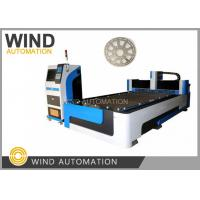 China Electric Motor Prototypes 500W Fiber Laser Cutting Machine Before Stacking on sale