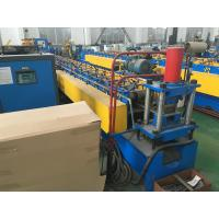 Quality Metal Interchangeable C Purlin Roll Forming Machine For 1.5-3.0mm C Purlin Profile for sale