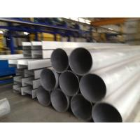 Mill Finish / Powder Coating Round Aluminium Pipe 6061 6063 Thickness 0.12mm for sale