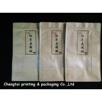 Quality QS Approval Custom Paper Bag Packaging Square Bottom Pouch For Dry Fruit / Tea for sale