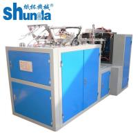 Buy cheap High Efficiency Disposable Paper Coffee Cup Making Machine With Photoelectric from wholesalers