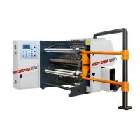 Quality A-1300 High-speed Slitting and Inspection Machine(strobe slight online) check, rewind and cut film paper aluminum foil for sale
