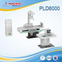 China X ray fluoroscope system for sale PLD6000 on sale