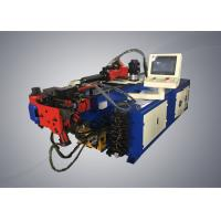 Quality Non standard designing cnc pipe bending machine applying to diesel engine processing for sale